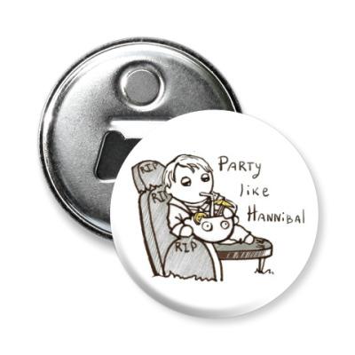 Магнит-открывашка Party Like Hannibal ( Ганнибал )