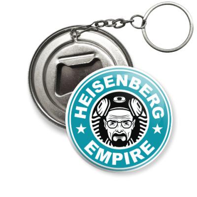 Брелок-открывашка Heisenberg Empire