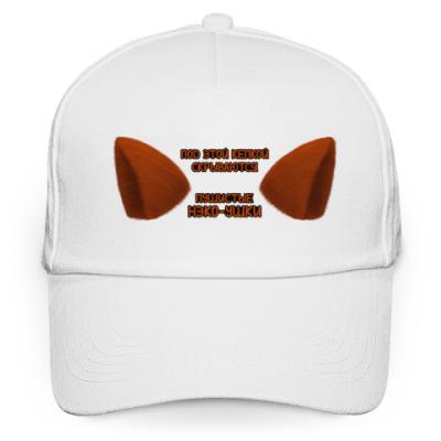 Кепка бейсболка Нэко-ушки коричневые