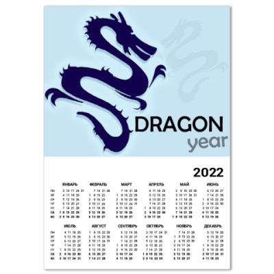 Календарь Dragon year