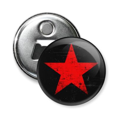 Магнит-открывашка Потертая Красная Звезда