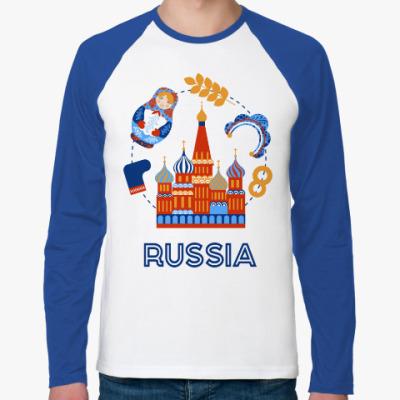 Футболка реглан с длинным рукавом Russia, Россия