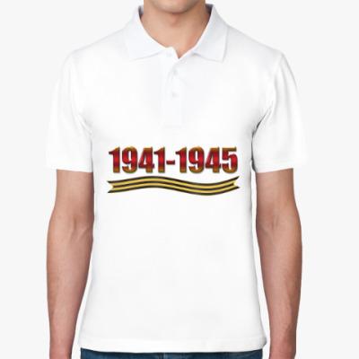 Рубашка поло 1941-1945