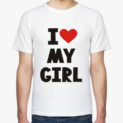Футболка I love my boy/girl
