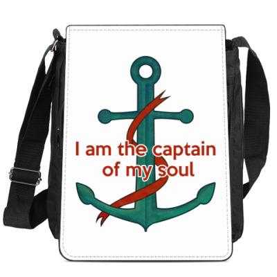Сумка-планшет Капитан своей души