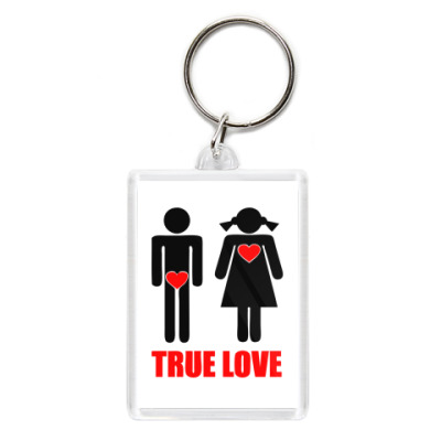 Брелок  True Love