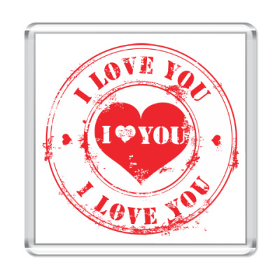 Магнит Печать I Love You