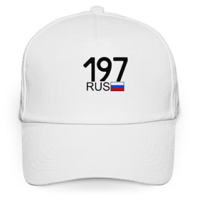 Кепка бейсболка 197 RUS