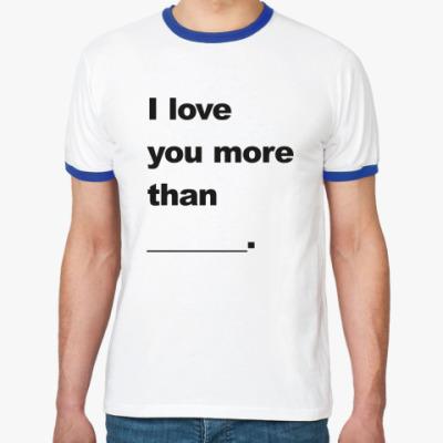 Футболка Ringer-T Я люблю тебя больше чем...