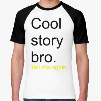 Футболка реглан Cool story