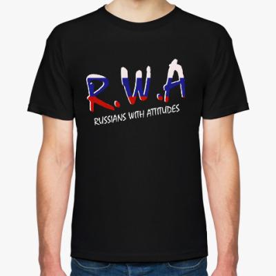 Футболка RWA Russians With Attitudes - Русские с мнением
