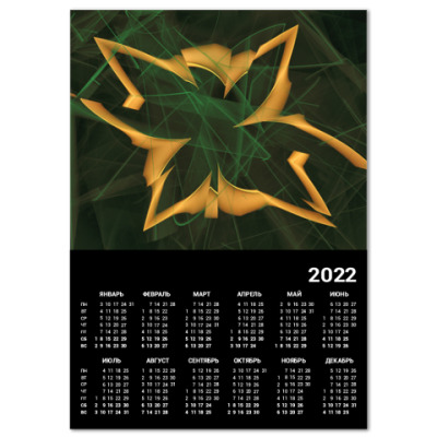 Календарь Излом
