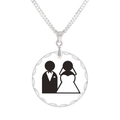 Кулон Just Married
