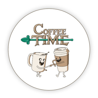 Костер (подставка под кружку) Coffee Time