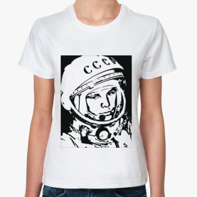Классическая футболка ' Гагарин'