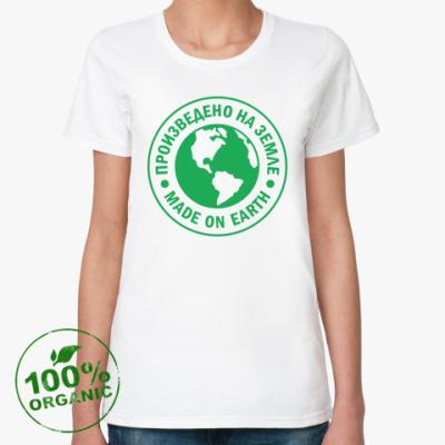 Женская футболка из органик-хлопка для землян