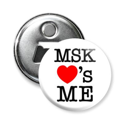 Магнит-открывашка MSK Loves Me