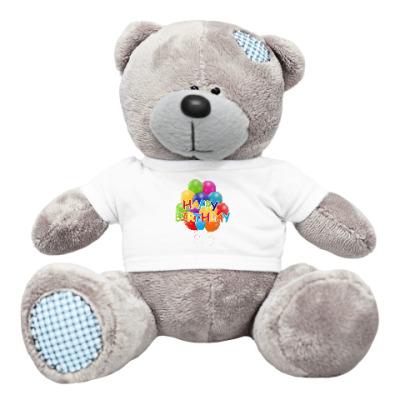 Плюшевый мишка Тедди Happy Birthday