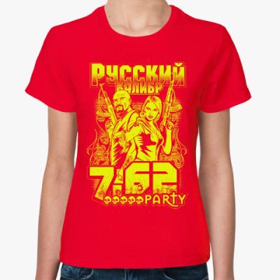 Женская футболка Русский Калибр