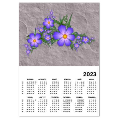 Календарь Нежность