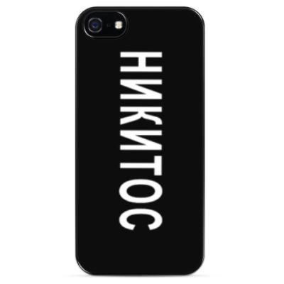 Чехол для iPhone Никитос