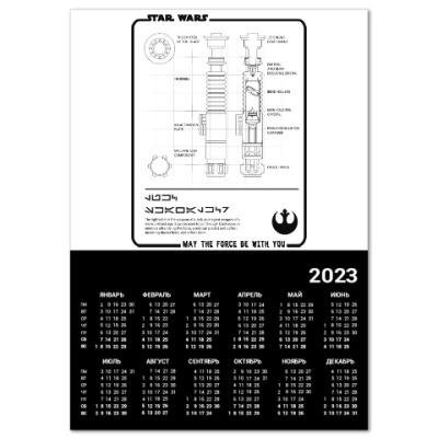 Календарь Star wars (звёздные войны)