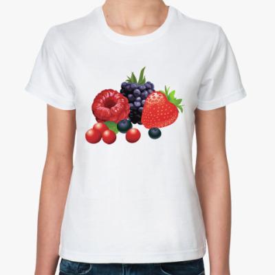 Классическая футболка Ягоды