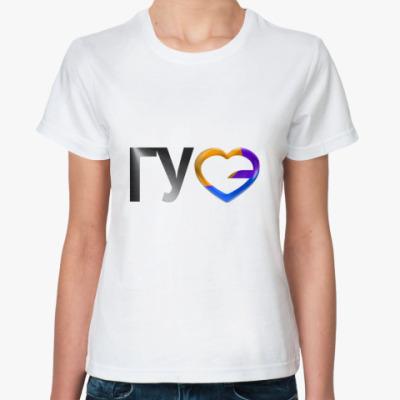 Классическая футболка СПбГУСЭ