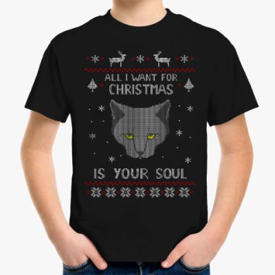 Детская футболка AlI I want is your soul