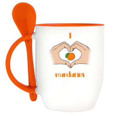Кружка с ложкой Я люблю мандарины