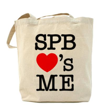 Сумка SPB Loves Me
