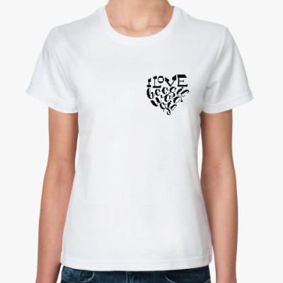 Классическая футболка I love boogie-woogie