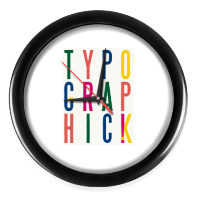 Настенные часы Typographic!