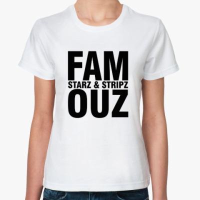 Классическая футболка FAMOUZ
