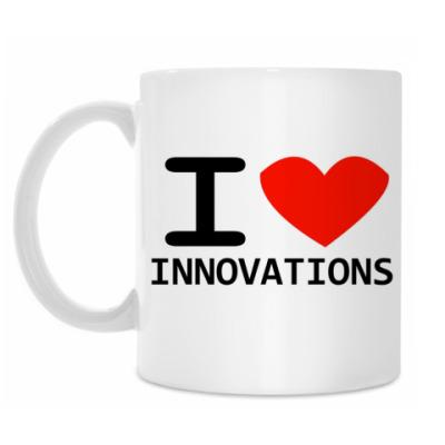 Кружка Я люблю инновации