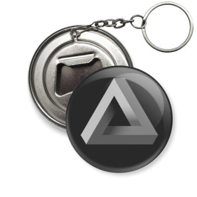 Брелок-открывашка Невозможный Треугольник 3D