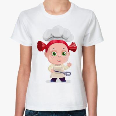 Классическая футболка Поварёнок