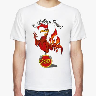Футболка С новым годом 2017