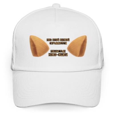 Кепка бейсболка Нэко-ушки светлые