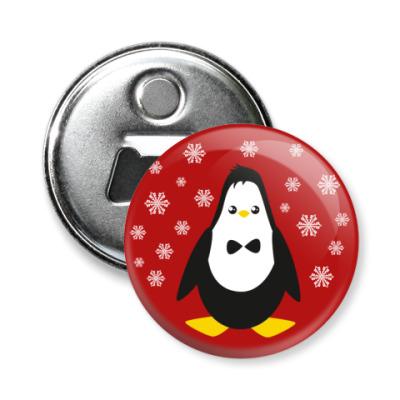 Магнит-открывашка Зимний пингвин