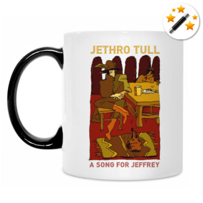 Кружка-хамелеон Jethro Tull - A Song for Jeffrey