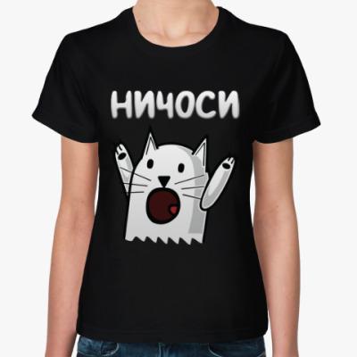 Женская футболка Ничоси Кот