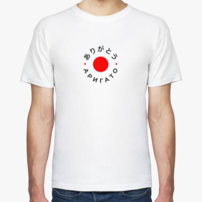 Футболка Мужская футболка «Аригато»