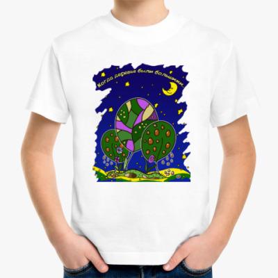 Детская футболка Яркий креатив.