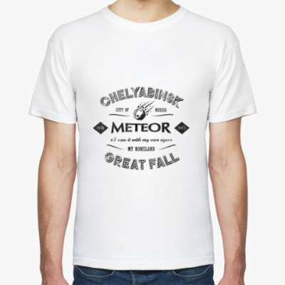 Футболка Метеоретро. Челябинск.