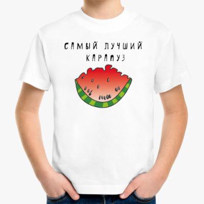 Детская футболка Арбуз