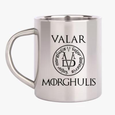 Кружка металлическая Valar Morghulis