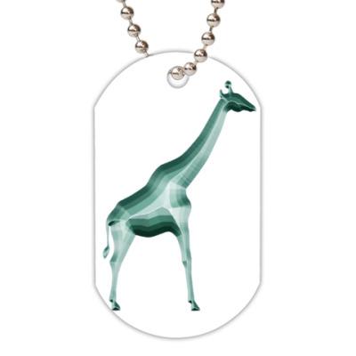 Жетон dog-tag Жираф