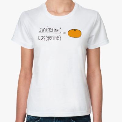 Классическая футболка Tangerine
