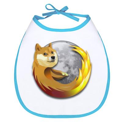 Слюнявчик Doge Firefox